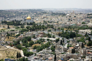 Blog - Israel Day 8 - View of Jerusalem