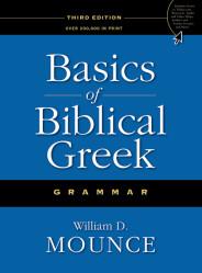 Greek Grammar 1 - Mounce Grammar