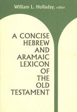 Hebrew Grammar 1 » Virginia Beach Theological Seminary (VBTS)