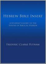 Hebrew seminary class textbook