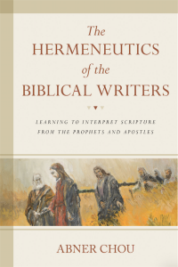 Hermeneutics seminary class required textbook